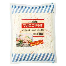 マカロニサラダ 398円(税抜)