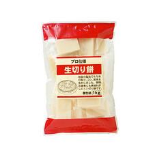 生切り餅シングルパック 380円(税抜)