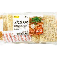5食焼そば 148円(税抜)