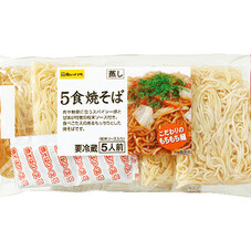 5食焼そば 128円(税抜)