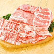 豚バラ 148円(税抜)