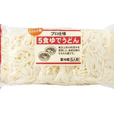 5食ゆでうどん 138円(税抜)
