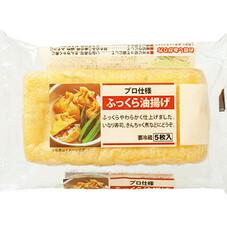 ふっくら油揚げ 78円(税抜)