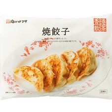 焼餃子※冷凍 480円(税抜)
