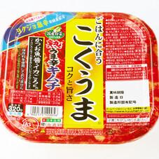 こくうま熟うま辛キムチ 199円(税抜)