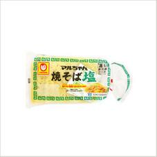 焼そば 塩 128円(税抜)