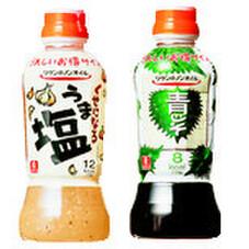 ノンオイル・青じそ徳用 うま塩徳用 178円(税抜)