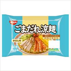 ごまだれ涼麺 158円(税抜)