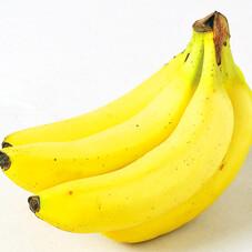 レギュラーバナナ 98円(税抜)
