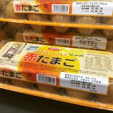 おいしい赤たまご 298円(税抜)