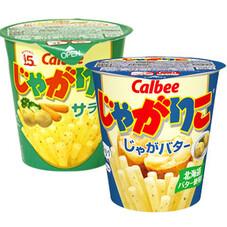 じゃがりこ 87円(税抜)