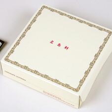 アップルパイ 1,200円(税抜)