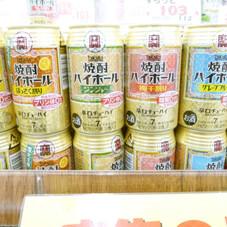 ハイボール 96円(税抜)