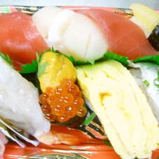 特選寿司 700円(税抜)