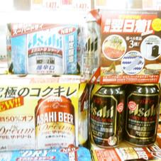 スーパードライ 1,080円(税抜)