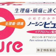 ノーシンピュア 398円(税抜)