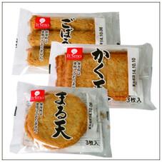 まる天・かく天・ごぼう天 68円(税抜)