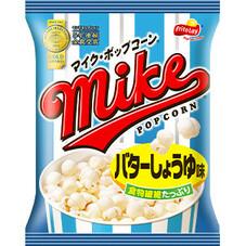 マイクポップコーン 58円(税抜)