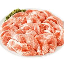 豚肩ロース切落し 108円(税抜)