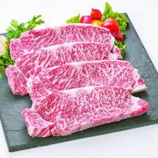 みちのく奥羽牛ロースステーキ 1,000円(税抜)