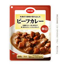 ビーフカレー辛口 338円(税抜)