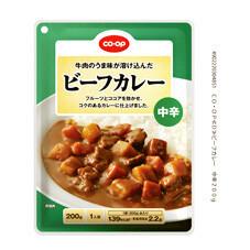 ビーフカレー中辛 338円(税抜)