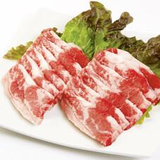 バラカルビ焼肉用 980円(税抜)