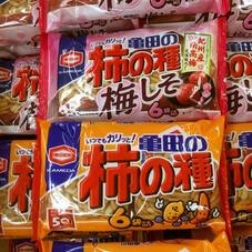 亀田の柿の種 各種 188円(税抜)