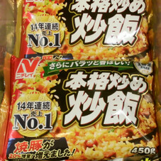 本格炒め炒飯 348円(税抜)