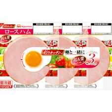 彩りキッチン ロースハム 248円(税抜)