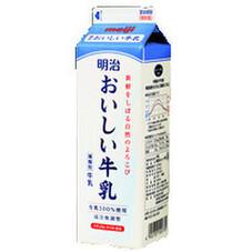 おいしい牛乳 10ポイントプレゼント