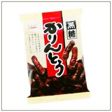 黒糖かりんとう 128円