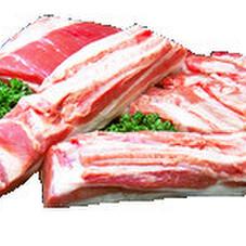 豚ばら肉かたまり 118円(税抜)