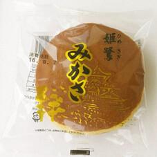 姫鷺みかさ 58円(税抜)