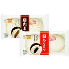 肉まん あんまん 258円(税抜)