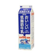 おいしい低脂肪牛乳 148円