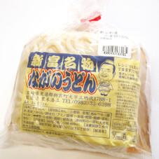 ながのうどん 298円(税抜)
