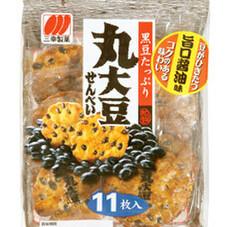 丸大豆せんべい 138円(税抜)