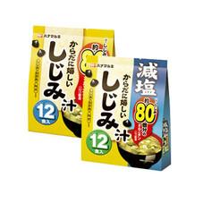 からだに嬉しいしじみ汁・減塩 227円(税抜)