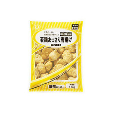 若鶏あっさり唐揚げ 538円(税抜)