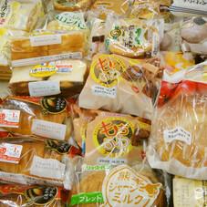 食パン、菓子パン、食卓ロール 30%引