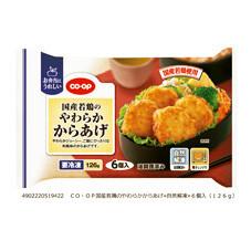 国産若鶏のやわらかからあげ 148円(税抜)