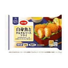 白身魚とタルタルソースフライ 148円(税抜)
