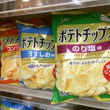 ポテトチップス 各種 168円(税抜)