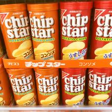 チップスターS 各種 83円(税抜)