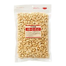 バターピーナッツ 368円(税抜)