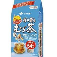 香り薫る麦茶 148円(税抜)