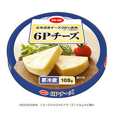 6Pチーズ 158円(税抜)