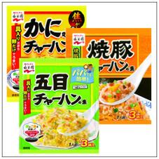 チャーハンの素(かに・焼豚・五目) 98円