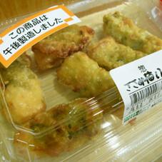 ささみ梅しそ竜田揚げ 277円(税抜)